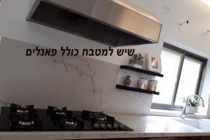 שיש למטבח בחיפה עם פאנלים